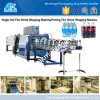 Color Film/Printing Film Shrink Wrapping Machine