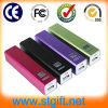 Newest Patent Product Battery, New Arrival 2600-20000mAh Power Bank