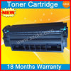 Hot Sale Toner Cartridge for HP (Q2613X)