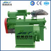 1-5t/H Output Ring Die Wood Pellet Mill Machine