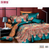 80g Cheap Polyester Fitted Sheet Sets