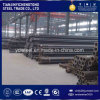 ASTM A106b Carbon Seamless Steel Pipe Conveying Fluid