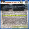 Gabion Box / Gabion Basket (galvanized & PVC cotaed)