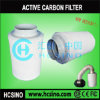 Galvanized Steel Frame Activated Carbon Filter