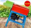 Fully Automatic Household Small Corn Sheller