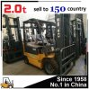 2 Ton Electric Forklift with 48V Battery