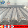 Raw Material List: Welded Painted Steel Scaffolding Pipe