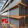 Q345 H Bar Steel