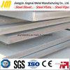 Nm360 Nm400 High Strength Engineering Machinery Steel Plate