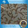 201 Embossed Finish Pattern Stainless Steel Sheet for Construction