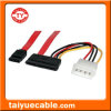 SATA Power/Data Cable/Computer Power Cable