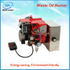 Industrial Waste Oil Burner Small Power (WB04-A)