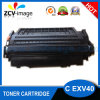 Printer&Copier Toner for Canon for CEXV-40