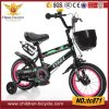 MTB/BMX/Motor Styles Most Popular Child Bicycles with 2 Training Wheels Kids Bikes