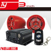 High Power 12V Alarm Digital MP3 Motorcycle Encoding 4 Audio
