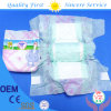 2017 Disposable Super Absorption Baby Diaper Manufacturer
