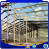 Prefabricated High Rise Light Large Metal Buildings for Sale