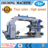 Hight Speed Non Woven Fabric Flexographic Printing Machine