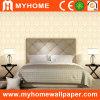 Simple Design PVC Vinyl Wallpaper (21004)
