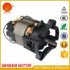 Good Quality Juicer Motors