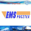 EMS Express, Air Shipment Door to Door Delivery to Worldwide