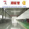 AISI 304# Stainelss Steel Cold Rolled Pipes