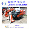 High Quality Kubota PRO208 Combine Harvester