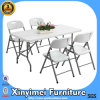 Rental Business with Plastic Folding Chairs