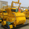 Js500 Auto Concrete Mixer, Concrete Mixer Machine Price in India