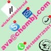 1 차적인 용매 CAS 100-51-6 용매 액체 벤질 알콜 (BA)