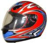 大人のFullface繊維ガラスのヘルメット(FV-100-01)