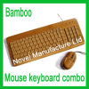 Tastiera di bambù del bambù & del mouse combinata (regalo attuale dello Special)