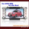 Coche DVD con la memoria del disco del GPS/6 para el alma de KIA (HP-KS700L)