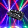 각 LED는 크리 사람 RGBW 광속 빛을 통제할 수 있다