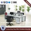 사무실 나무로 되는 Parition/중국 워크 스테이션 가구/현대 사무실 책상 테이블