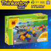 Os brinquedos plásticos do enigma dos blocos de apartamentos do melhor jogo para miúdos