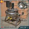 Grands bacs à cuire/chaudière électrique à cuire revêtue de jupe de bouilloire de double de bac double chaudière/acier inoxydable