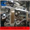 4color de Machine van de Druk van Flexo van het Document van de Lamineerder van de aluminiumfolie (CH884-1400L)