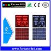 , 빨간, P10 옥외 단 하나 LED 모듈 녹색, 파란, 황색 백색