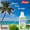 Houssyの新しく自然なココナッツ水飲み物