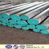 DC53/SKD11/D2/1.2379冷たい作業ツールの棒鋼の鋼鉄