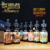 Tpd E Liquide E Juice Vapor Vaporisateur Juice pour cigarette électronique Echantillon gratuit
