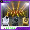 Luz principal móvil del disco de la viga de la etapa DMX DJ 7r Sharpy 230W