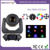 빛나십시오 250W LED 단계 (BR-250S)를 위한 이동하는 맨 위 반점 빛을