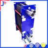Замените теплообменный аппарат плоской плиты Gea Vt04p