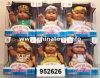 La plastica del regalo di promozione dei bambini di Novely gioca 10  bambola (952626)