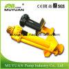 고무에 의하여 일렬로 세워지는 수직 집수 펌프 슬러리 펌프
