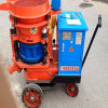 Konkretes Equipment Pz-3 3m3/H Shotcrete Machine für Construction