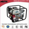 Beste verkaufen3 Zoll-Benzin-Selbstwasser-Pumpe