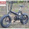Складной электрический велосипед с батареей лития